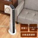 ◆20時〜4H限定!全品P5倍◆【送料無料】 温度調節機能 ...
