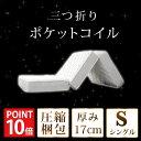 ◆20時〜4H限定!全品P10倍◆【送料無�