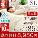 ◆先取りキャンペーン!8,980円◆◆20時〜6H限定!全品...