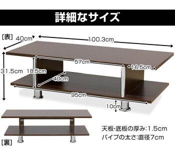 ������̵��/¨Ǽ��[��100cm]�ƥ����?�ܡ���TV��TV�ܡ��ɥƥ�ӥ�å��?�����ץ���ץ��ӥ���AV��Ǽ���㥹�����ե������о졪�ƥ�ӥܡ���SPIRITS*���ԥ�å�*�������ڳڥ���_�Τ��ۡ�c_1122e�۷�¥��ȥ졼��