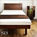 【送料無料】 2段階 高さ調節 すのこベッド セミダブル フレームのみ ベッド 棚 コンセント すのこ ベッド 木製 ベット ベッド下収納 ベッドフレーム シングルベッド 北欧 シンプル すのこベット