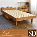 高さ調節ベッド すのこ仕様 フレーム単品 ベッド シンプル すのこベッド フレーム セミダブル ウォールナット 木製 ベッド ローベッド ローベット ベット ロー ハイ ベッドフレーム 北欧