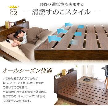 【送料無料】すのこベッドシングルフレームすのこベッドすのこベットローベッドローベット木製ベットローシンプルおしゃれベッドフレームシングルベッド北欧スノコスノコベッドベットフレームフロアベッドフロアベット