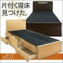 ...【送料無料/即納】誰もが羨む最強の収納力を兼ね備えたチェスト式ベッド 引き出し一杯 木製 ...