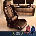 【送料無料】 ゲーミングチェア レバー式 リクライニング 座椅子 PUレザー ハイバック バケットシート 一人掛け 座いす 背もたれ 座イス レーサーチェア イス 椅子 1人掛け ゲーミングチェアー ゲーミング チェア チェアー ソフトレザー
