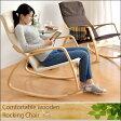 【送料無料/在庫有】 ロッキングチェア ロッキングチェアー 木製チェア チェアー 椅子 イス 揺り椅子 リラックスチェア 一人掛け シンプル パーソナルチェア パーソナルチェアー ハイバック 北欧 リラックスチェアー ロッキング