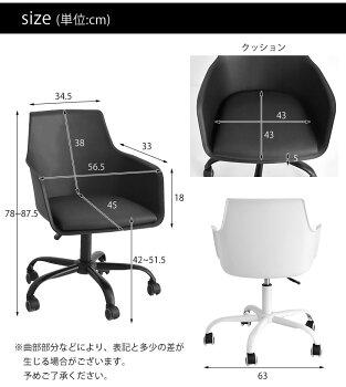 【送料無料】オフィスチェアオフィスチェアーデスクチェアチェア椅子PCチェアパソコンチェアパソコンチェアーコンパクトワークチェアオフィスチェアオフィスチェアオフィスチェア