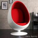 【送料無料】 ボールチェア Sessle Eye エーロ・アールニオ リプロダクト デザイナーズチェア ミッドセンチュリー チェア 椅子 北欧 デザイナーズ おしゃれ パーソナルチェア デザイナーズ家具 北欧
