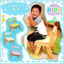 キッズチェアー 天然木 木製 PVC チェア チェアー キッズチェアー イス いす 椅子 キッズ 子供 子供用家具 【送料無料】