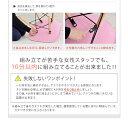 ◆期間限定!3,050円◆【送料無料/在庫有】 イームズ...