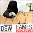 ★103H限定!4,480円★【送料無料/在庫有】 クッションタイプ イームズ チェア dsw リプロダクト クッション ダイニングチェア イームズチェア ダイニングチェア ダイニング 北欧 木製 イームズチェアー 椅子 イス ダイニングチェアー