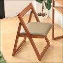 天然木 コンパクト チェア 折りたたみ 完成品 椅子 いす イス チェアー 折りたたみチェア イス・チェア ダイニングチェア ダイニングチェアー 折り畳み 木 木製 シンプル 【送料無料】