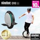 ◆ポイント10倍◆【■送料無料】【正規品】Ninebot One S2  ninebot NinebotOneS2 電動一輪車  segway SEGWAY セグウェイ アウトドア 誕生日 プレゼント