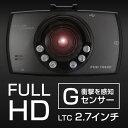 ◆20時〜 4H限定!全品P10倍◆【送料無料】 Gセンサー...
