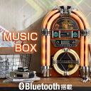 【送料無料】 ミュージックボックス CDプレーヤー bluetooth ジュークボックス レトロ LED ポータブル USB SD ラジオ SDカード インテリア おしゃれ スピーカー ポータブルCDプレーヤー FM AM ワイドFM ブルートゥース CD スマホ iPhone