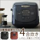 ◆12時〜12H限定!全品P10倍◆【送料無料】 炊飯器 4...