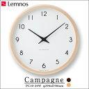 ★クーポン有り★【送料無料/在庫有】 掛け時計 電波時計 LEMNOS レムノス Campagne
