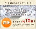 ◆最大500円OFFクー...