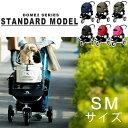 ★ポイント10倍★【送料無料】 AIRBUGGY for Dog エアバギー ドッグカート ペットカ...