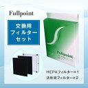 ◆20時〜4H限定!全品P10倍◆【送料無料】 Fullpo...