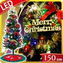 【送料無料/在庫有】 LEDクリスマスツリーセット 150cm 9種類の飾り LEDイルミネーションライト付 クリスマスツリー オーナメントセット LED クリ...