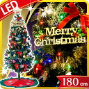 RoomClip商品情報 - ★20時〜P10倍★【送料無料/在庫有】 LEDクリスマスツリーセット 180cm 9種類の飾り LEDイルミネーションライト付 クリスマスツリー オーナメントセット LED クリスマス イルミネーション LEDライト セット オーナメント christmas tree