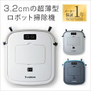 ◆ポイント10倍◆【送料無料】 ロボット掃除機 床用 薄型 ...