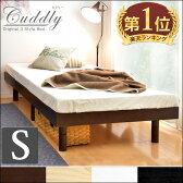 【送料無料/即日出荷】 3段階 高さ調節 すのこベッド シングル 耐荷重200kg フレームのみ ベッド すのこ ローベッド 木製 ベット ベッド下収納 ベッドフレーム シングルベッド 北欧 シンプル フロアベッド すのこベット フレーム