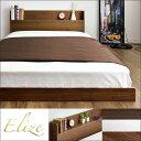 【送料無料/在庫有】 ローベッド すのこベッド ベッド シングル フレームのみ すのこ 宮付き 宮付 棚 宮棚 ローベット 木製 ベット ロー シンプル おしゃれ ベッドフレーム シングルベッド 北欧