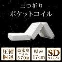 ◆500円OFFクーポン配布中◆【送料無