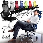 【送料無料/在庫有】 オフィスチェア 肘付 ヘッドレスト付 メッシュ ハイバック ロータリーアーム PCチェアー オフィスチェアー デスクチェア パソコンチェアー ビジネスチェア 腰痛対策 パソコンチェア
