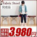 スツール 木製 完成品 椅子 洗える ファブリック カバー付き 丸洗い スツール シェルチェア 木脚 北欧 ダイニングチェア 椅子 イス