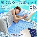 ◆在庫限り!5,950円◆2枚組 1枚あたり2,975円!◆...