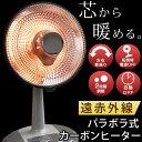 ◆200円OFFクーポン配布中◆【送料無料】 身体の芯から暖...