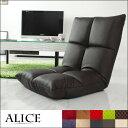 座椅子 国際規格 ISO認定工場生産 低反発 42段 リクライニング コンパクト 座椅子 座いす 座イス 1人掛け 一人掛け ソファ 布地 いす イス 椅子 チェア プレゼント 送料無料