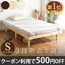 ◆今だけ!クーポンで500円OFF◆【送料無料】 3段階 高...