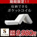 ◆期間限定!9,980円◆【送料無料/在