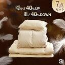 ◆200円OFFクーポン配布中◆【送料無料】 もっとかるく、...