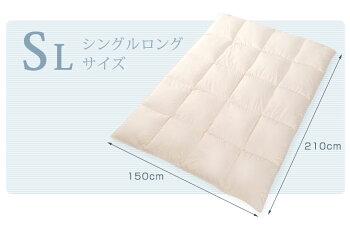 羽毛布団シングルサイズカラーバリエーション