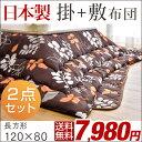 ボリュームたっぷり中綿2.6kg 【送料無料】日本製 こたつ...