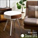 【送料無料】 サイドテーブル 丸 ウォールナット アイアン 木製 北欧 モダン カフェ テーブル リビングテーブル 収納 円形 コーヒーテーブル ソファテーブル 寝室 ナイトテーブル