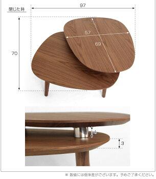センターテーブルウォールナット60cm