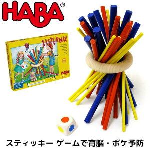 スティッキー ハバ haba バランスゲーム プレゼント