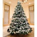 クリスマスツリー クリスマス おしゃれ オーナメント 北欧 LED 180cm 飾り 送料無料 コンチネンタルツリーセット シルバー H180cm 1セット