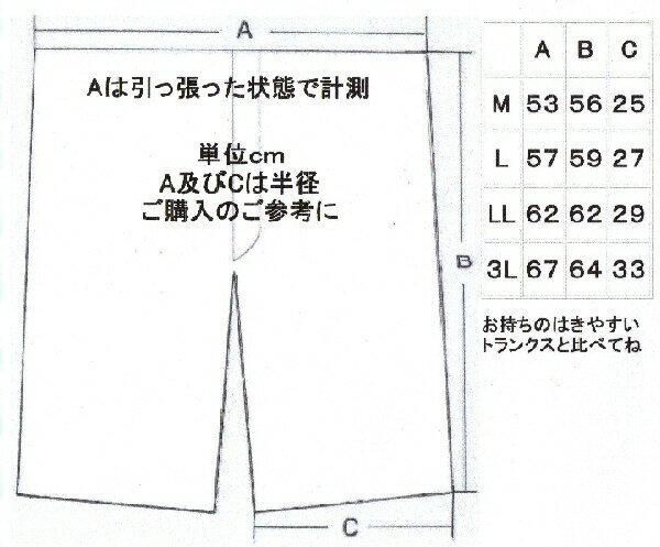 ロングトランクス 先染め格子柄 3-3M〜L ...の紹介画像3
