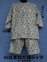 だぼシャツおかめ白 綿100% 日本製のダボシャツ LL・3L05P27aug10【限定生産】