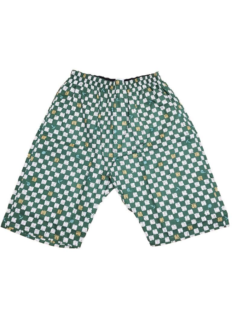 日本製ロングトランクス 和柄 寿司柄 緑色(すててこ)便利な後ろポケット付 Mサイズ〜Lサイズ綿100% 前開き