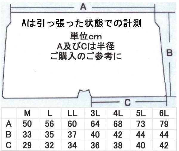 Leトランクス 先染め1-1【ゴム取り替え可能...の紹介画像3