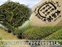 藤井さん家の大和茶(番茶)350g農薬不使用 ふじみ農園奈良のお土産・お取り寄せ