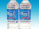 送料込!安心・安全 大峰山の超名水「ごろごろ水」 500ml×20本奈良のお土産・お取り寄せ奈良のミネラルウォーター